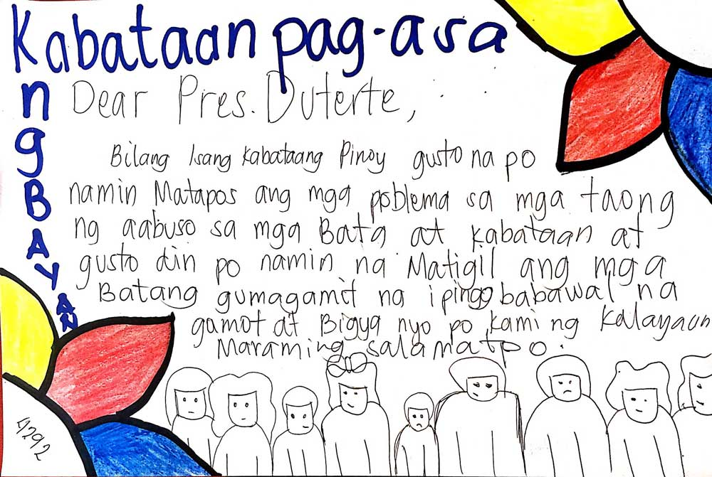 Letter to President Duterte from No Name